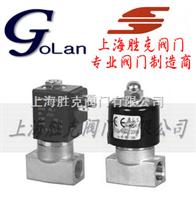 進口二通微型電磁閥 德國GOLAN進口微型電磁閥