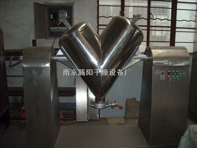 不锈钢VH-500L干粉V型混合机
