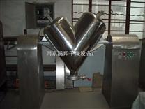 不锈钢V型混料机厂家