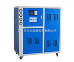 高压冷水机/空调冷水机