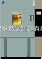 高低溫交變試驗箱/高低溫循環試驗箱/常州高低溫交變試驗箱