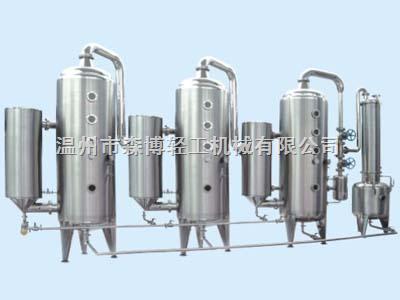 三效濃縮器生産廠家