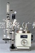 旋转蒸发仪RE-5002(50L)
