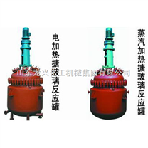 谭-不锈钢反应釜|搪玻璃反应罐|龙兴专业反应釜