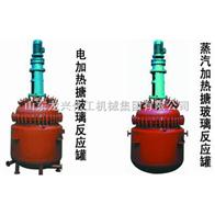 山东龙兴搪瓷电加热反应釜,不锈钢反应罐,反应釜厂家