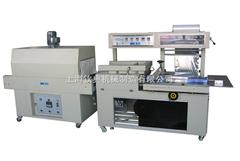 QD-4825飲料收縮包裝機,水果收縮包裝機,電池收縮包裝機,紙箱收縮包裝機