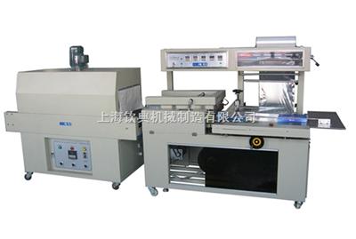 QD-4825热风式收缩包装机,收缩包装机,碗面包装机
