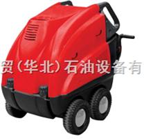 高温高压清洗机LKX 1515