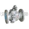 Q41N-25Q41N-25液化气球阀