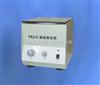 YXJ-2台式高速离心机
