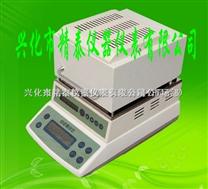 JT-100鹵素水分測定儀 鹵素水份測定儀 鹵素快速水分測定儀