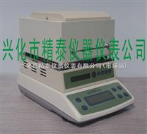 PS塑膠水分測定儀 聚苯乙烯水分測定儀 樹脂水份測定儀 精泰JT-100鹵素快速水分測定儀