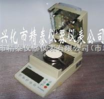 油茶籽水分测定仪 油茶籽水分检测仪 油茶籽水份测试仪 JT-80卤素快速水分测定仪