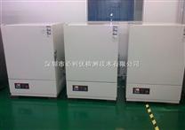 固化烘箱/充氮烘箱