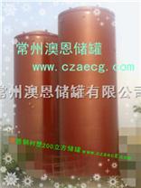 防腐储罐、耐腐储罐、耐酸储罐