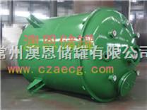 澳恩科技-钢衬塑储罐 聚乙烯储罐 运输槽罐
