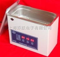 数控型超声波清洗机
