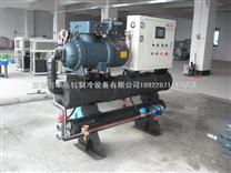 深圳水冷螺桿式冷水機組