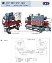 低溫螺桿式冷水機‖工業用螺桿冷水機組