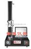 HY广州纤维拉力试验机厂家——韶关纤维拉力试验机厂家——营口纤维拉力试验机厂家