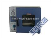 DZF-6020-真空高温烘箱