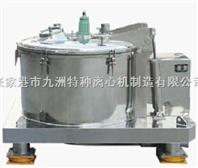 江苏-||PSB平板式上部卸料离心机