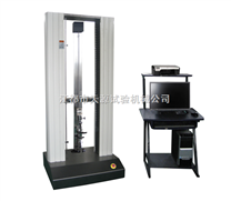 塑料制品检测设备(5000N )