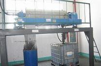 碳化硅水洗離心機