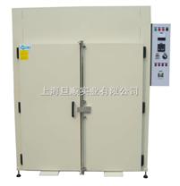 電烘箱, 電熱爐,電熱箱,304不銹鋼