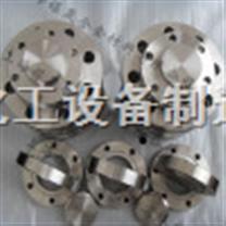 哈氏合金法兰螺栓管件过滤器过滤网垫片钢带丝网