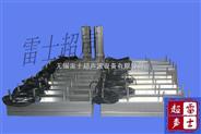 LSA-039-超聲波自動洗瓶機