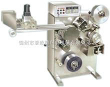 DPT90实验室专用小型铝塑泡罩包装机
