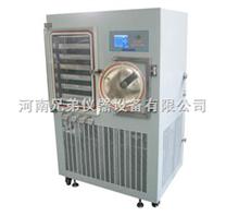 方倉冷凍干燥機