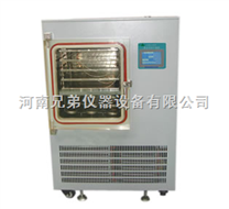 电加热方仓冷冻干燥机