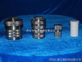 西安水热合成反应釜 微型高压反应釜;旋转蒸发器,冷冻干燥机