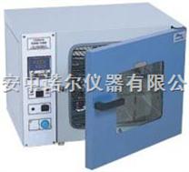 西安霉菌培养箱 生化培养箱 恒温恒湿培养箱 微型高压反应釜;旋转蒸发器,冷冻干燥机