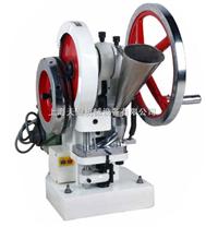 单冲压片机TDP-5 干粉压片机