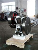 单冲压片机(TDP-6)