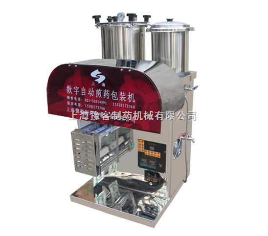 胡囹f�X��yK�x�~XZ���_yk -jm1 1 20升微压电密系列 煎药机吉林煎药机