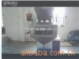 YRBZ-II-大豆(豆類)全自動稱重灌裝機