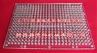 K-400压实板、空心胶囊压粉板
