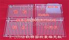 K-400半自动胶囊填充板、套合板