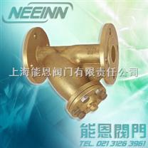 銅Y型過濾器