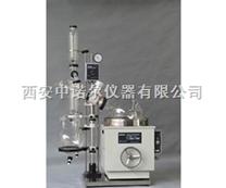陕西旋转蒸发器厂家 旋转蒸发器技术参数 冷冻干燥机 微型高压反应釜