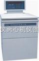 DDL-5M--低速冷凍離心機