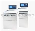 DL-8M--大容量冷凍離心機