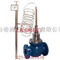 V230W自力式温度调节阀