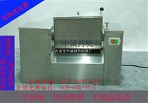 實驗室高速混合機設備價格