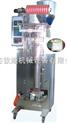 低价供应供应自动称重颗粒包装机,枸杞子食品颗粒包装机