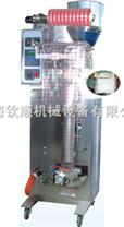 供应批量生产j酸梅杨梅多功能食品包装机/味精食盐颗粒立式包装机